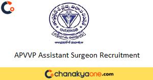 APVVP Assistant Surgeon Recruitment
