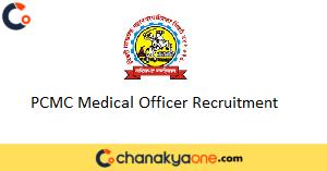 PCMC Medical Officer Recruitment