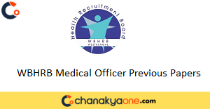 WBHRB Medical Officer Previous Papers