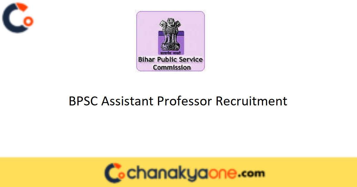 BPSC Assistant Professor Recruitment
