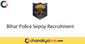 Bihar Police Sepoy Recruitment