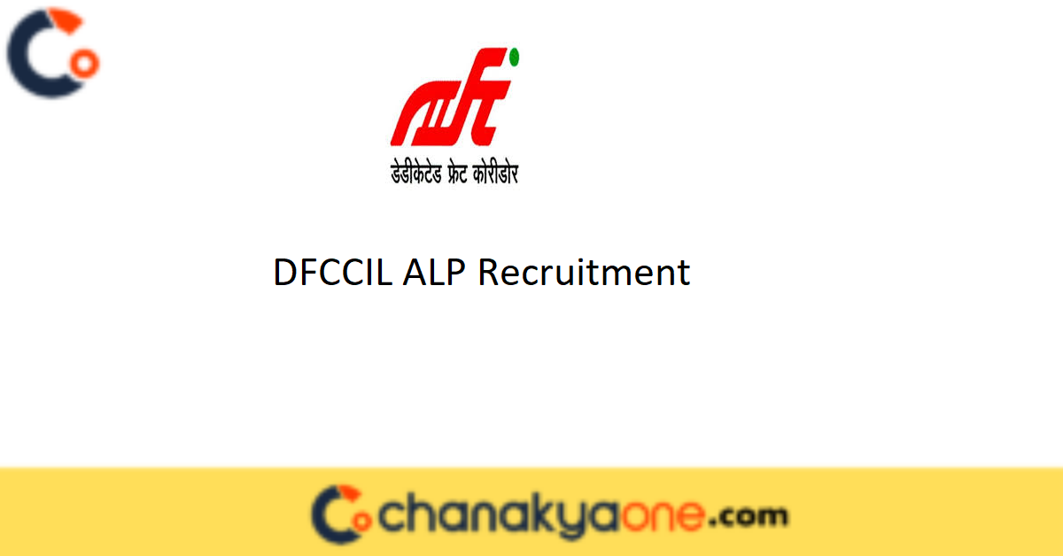 DFCCIL ALP Recruitment