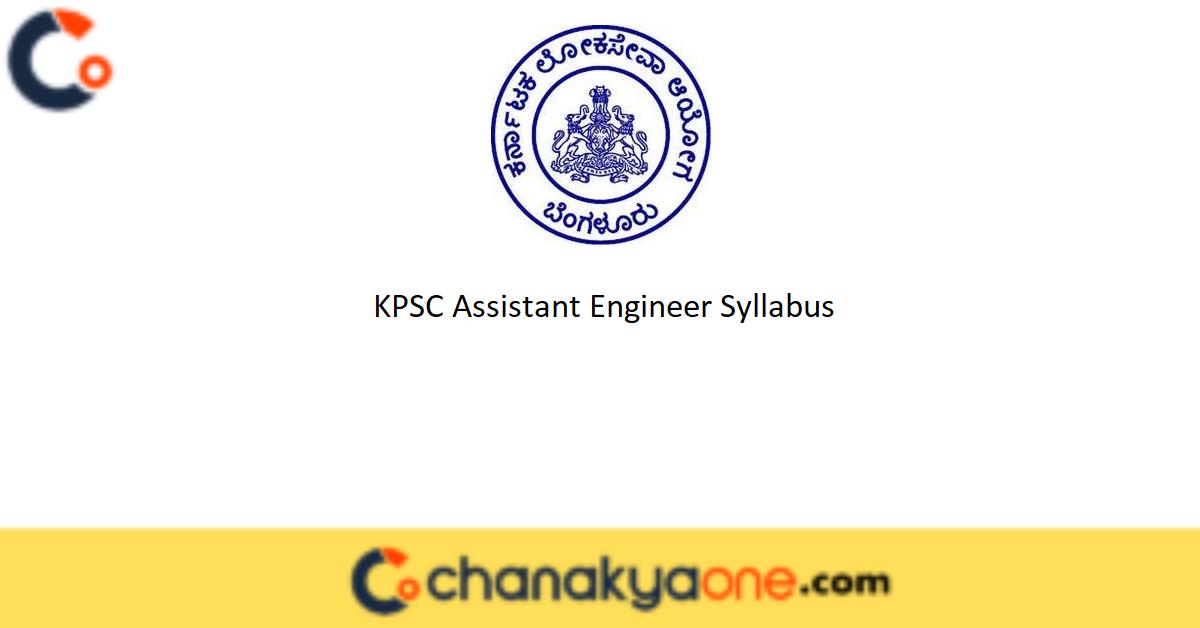 KPSC Assistant Engineer Syllabus