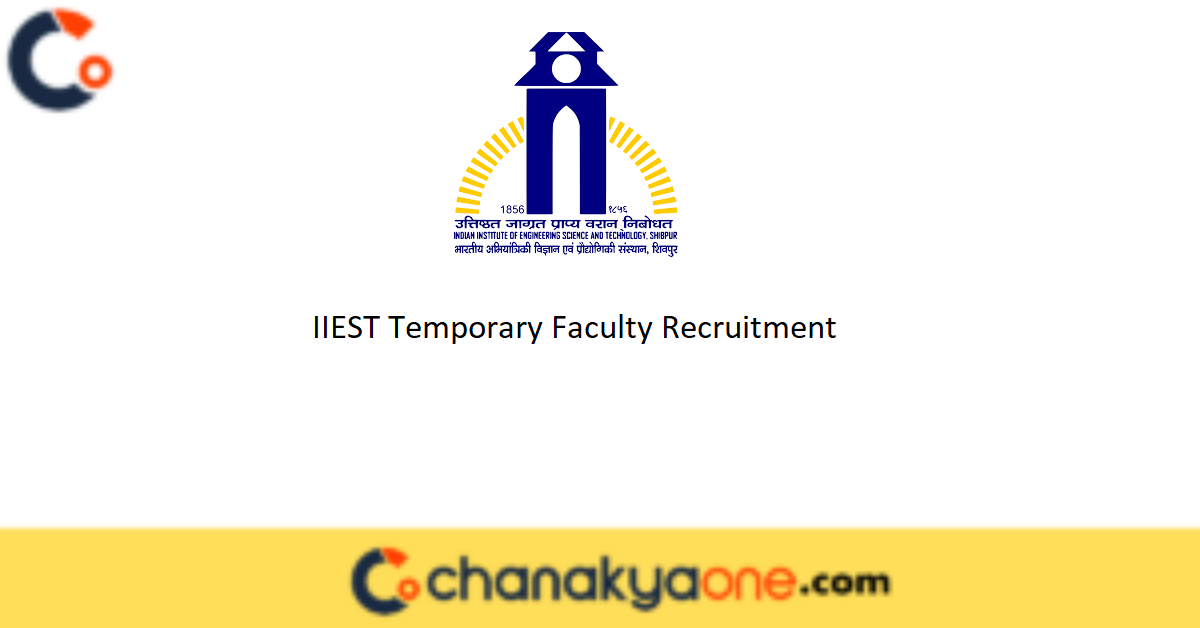 IIEST Temporary Faculty Recruitment
