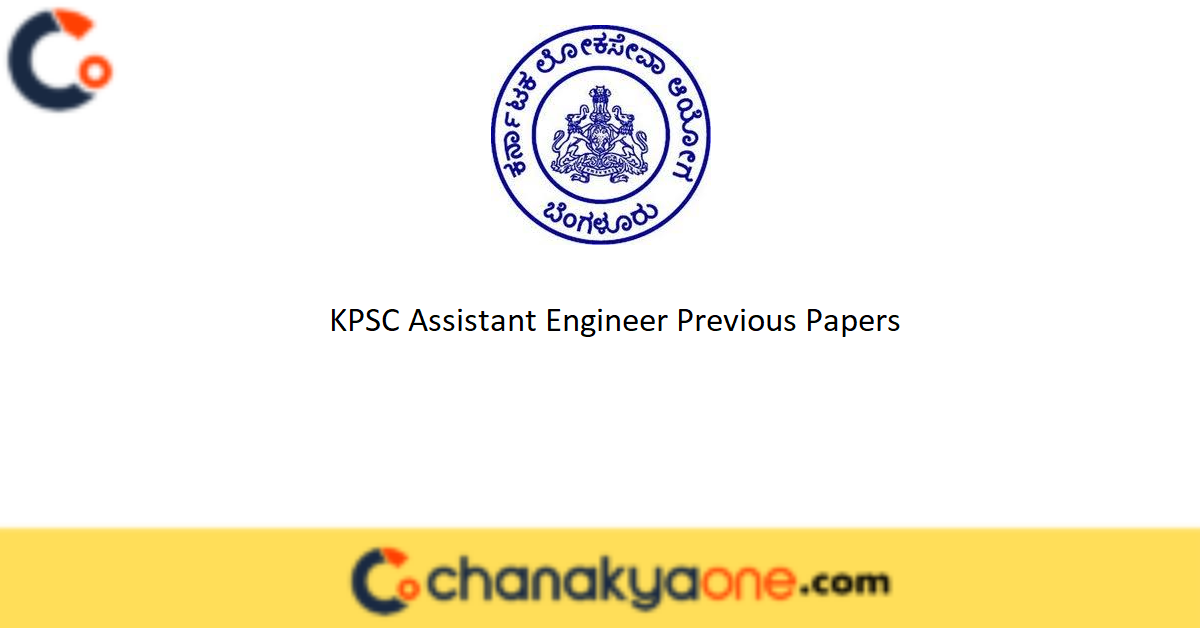KPSC Assistant Engineer Previous Papers