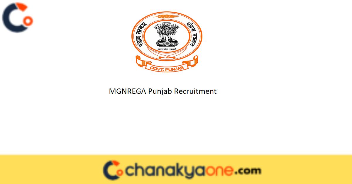 MGNREGA Punjab Recruitment
