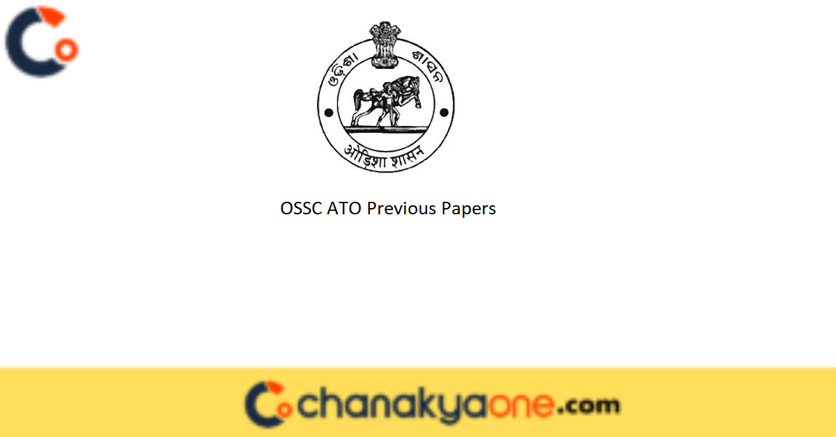 OSSC ATO Previous Papers
