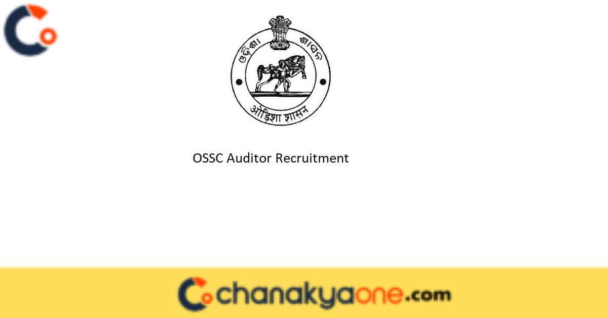 OSSC Auditor Recruitment