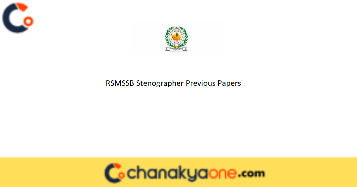 RSMSSB Stenographer Previous Papers