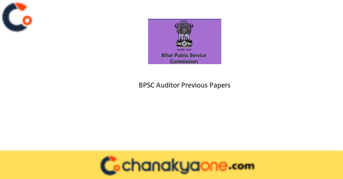 BPSC Auditor Previous Papers