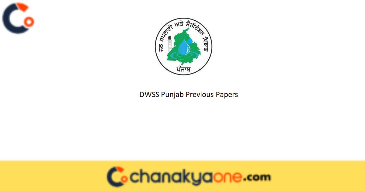 DWSS Punjab Previous Papers