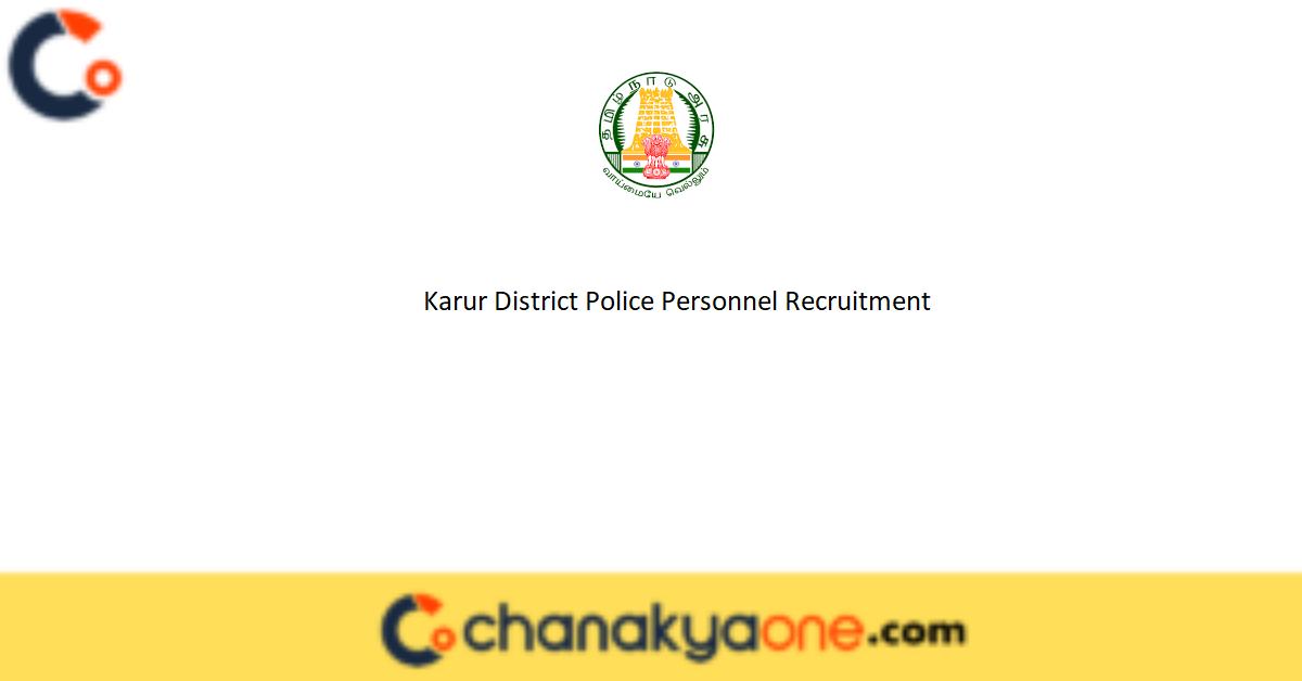 Karur District Police Personnel Recruitment