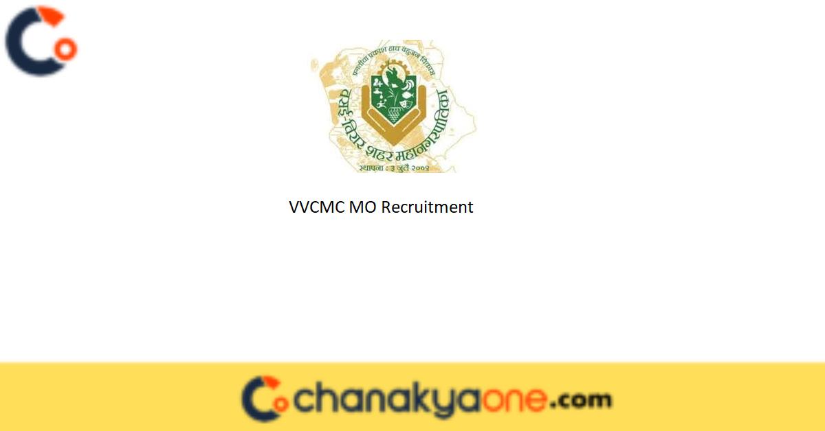 VVCMC MO Recruitment